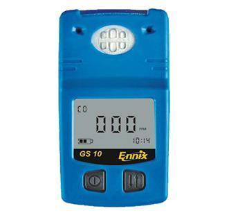 GS10可燃气体检测仪